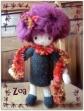 Zoa, petite poupée au crochet